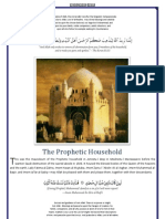The Mausoleum of the Prophetic Household in Jannatu-l Baqi