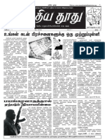 2009 05 May issue