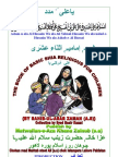 The Book of Basic Shia Religious for Children 1. 1 Up to 9