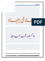 Islamic Jihad by, Dr. Muhammad Hamidullah