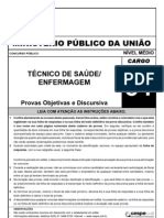 Marcelobernardo Portugues Cespe 237 Prova 45 Mpu Analista Administrativo