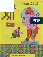 Indian Deity Cross Stitch Designs Booklet -  part 1