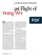 china F-8 vs EP-3E