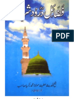 Fazail e Durood Shareef By Shaykh Muhammad Zakariyya Kandhelvi sahib