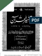 Tafseer-ul-Quran - 3 of 5