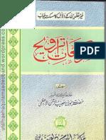 Rakaat e Taraveeh by Maulana Habib Ur Rahman Azami