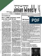 The Ukrainian Weekly 1982-20