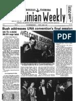 The Ukrainian Weekly 1982-23