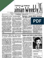 The Ukrainian Weekly 1982-24