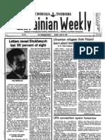 The Ukrainian Weekly 1982-25