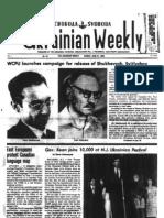 The Ukrainian Weekly 1982-26