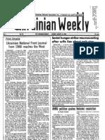 The Ukrainian Weekly 1982-33