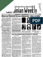 The Ukrainian Weekly 1982-37