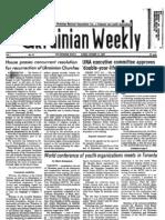 The Ukrainian Weekly 1982-42