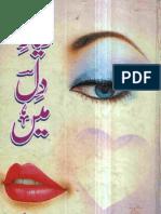 Dayar e Dil Mein By Aneeza Sayed.pdf