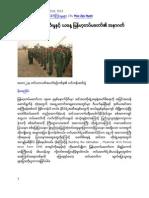 Burma Army Disband From Barrack
