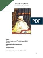Hunayn Ibn Ishaq-Nestorian Christian 809-873