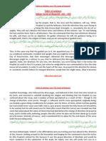 Tafsir Al Jalalayn Part 2