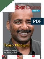 Toleo Maalumu