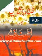 Khulafai Rashideen(R.a) or Ahnaf