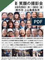 0829_ueyama.ai.pdf