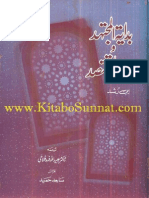Badayata Al Mujtahid w Nahayat Al Muqtasid