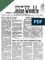 The Ukrainian Weekly 1979-05
