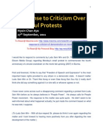 Response to Criticism Over Peaceful Protests by Nyein Chan Aye - 27-Sep-11