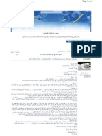 Halimavocat.ahlamountada.com t211-Topic