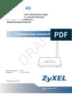 Keenetic 4G RevB NDMSv2.01 Guide_Ru