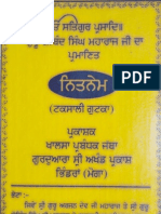 Nitnem- Taksali Gutka with intro. by Bhai Mohan Singh Bindranwale