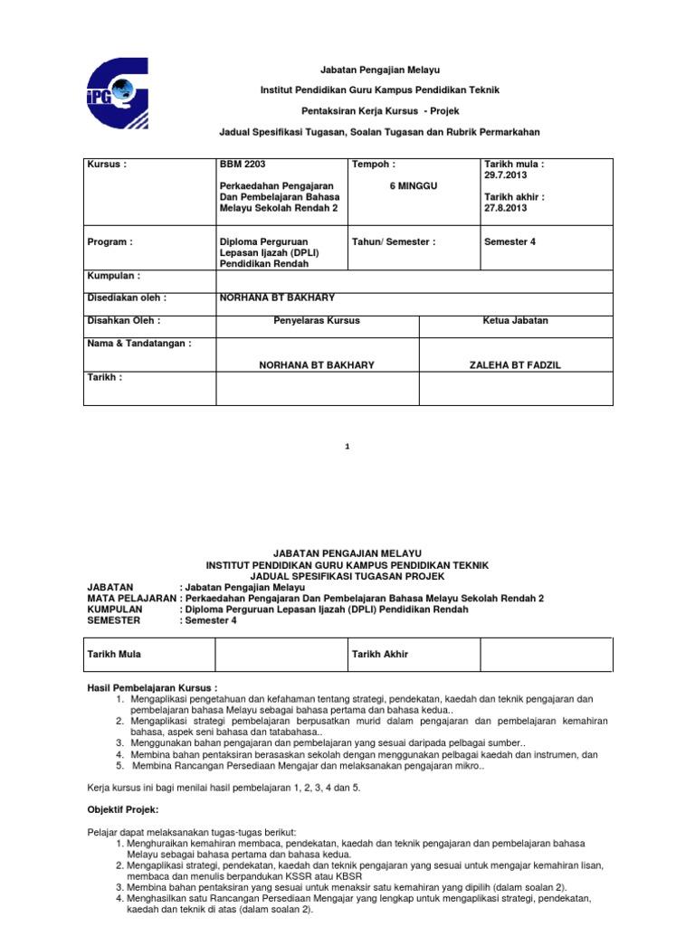 Jadual Spesifikasi Bbm 2203 Perkaedahan Pengajaran Dan Pembelajaran Bahasa Melayu Sekolah Rendah 2tugasan