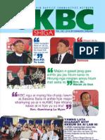 Ok Bc News Soft Copy