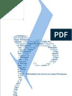 eBook - Dificuldades dos alunos em Língua Portuguesa