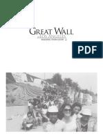 Great Wall Walking Tour Guide