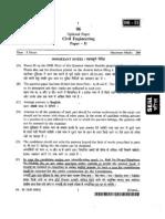 357951852Previouspaper RPSC RAS Main Exam Civil Engineering Paper II