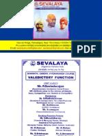 Kovai Jail Programme Invitations