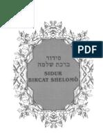 Sidur Birchat Shelomo1