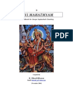 Devii Mahatmyam 1