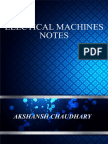 Electrical Machines Notes