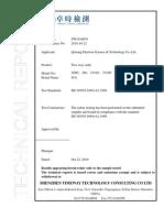 AT-288.pdf