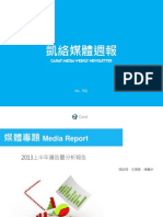 Carat Media NewsLetter 702 Report