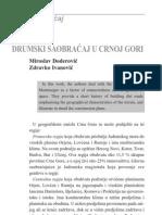19 Doderovic - Ivanovic