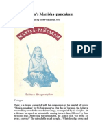 Adi Sankara, Manisha-pancakam