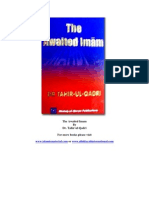 The Awaited Imam(www.islamicmaterial.com)
