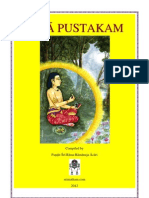 Puja Pustakam Mantra Compilation