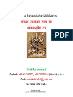 Chandika Sahasrakshar Mala Mantra (चंडिका देवी माला मंत्र)