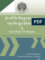 Dzongkha Thesaurus