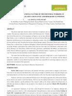 3. Manage-A Study of Motivational-Vivek Tiwari