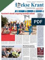 Hoekse Krant week 25